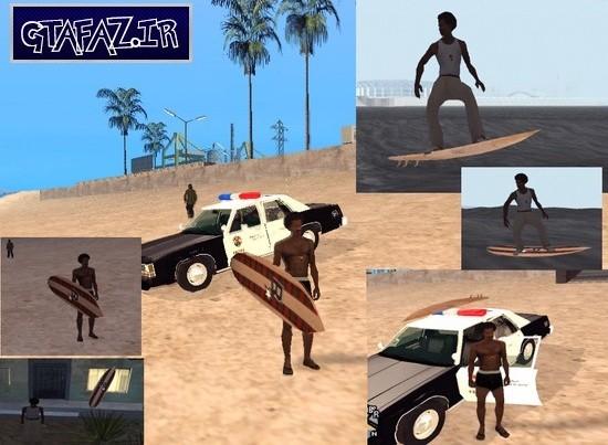 دانلود مود موج سواری توی دریا برای (GTA 5 (San Andreas